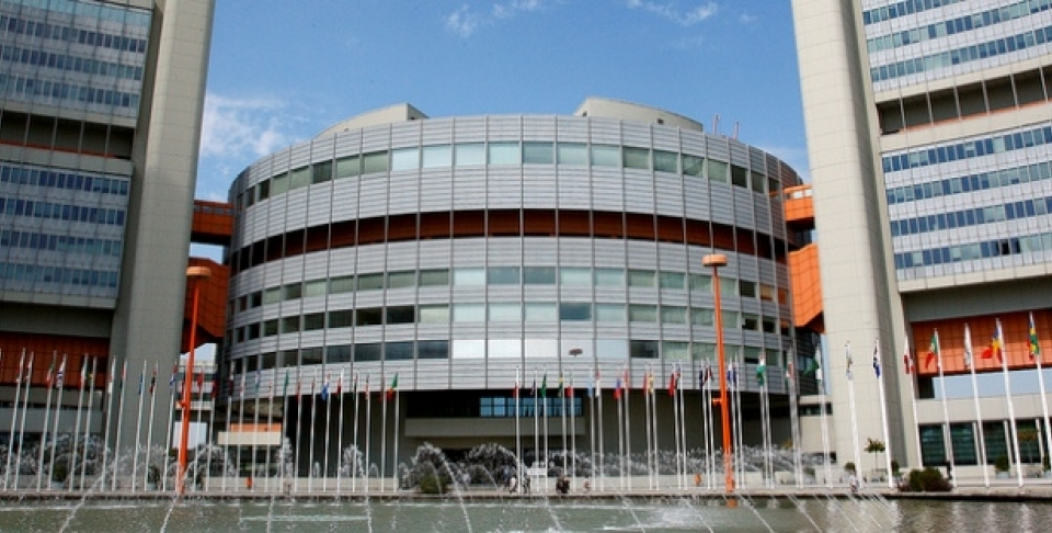 The Vienna International Centre, home to the IAEA. (UN Photo/Mark Garten)