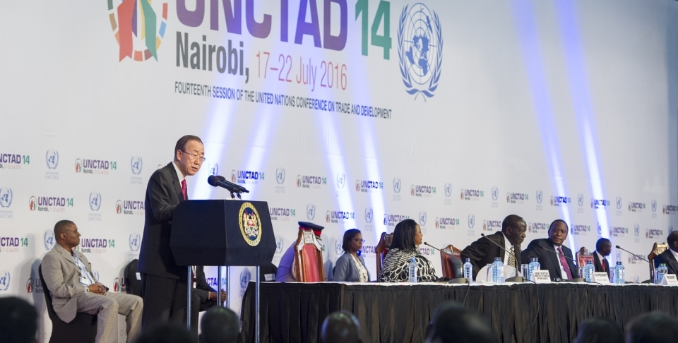 UN Secretary-General Ban Ki-moon at the Opening of UNCTAD 14 (UN Photo/ Rick Bajornas)