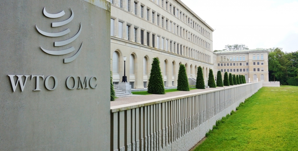 WTO building in Geneva Switzerland