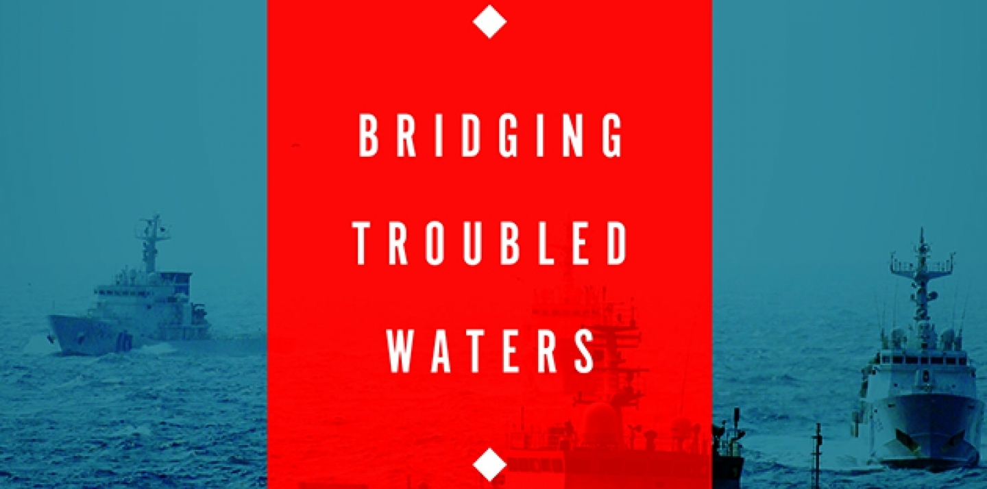 Bridging Troubled Waters: China, Japan, and Maritime Order in the East China Sea, by James Manicom (Georgetown University Press, 2014).