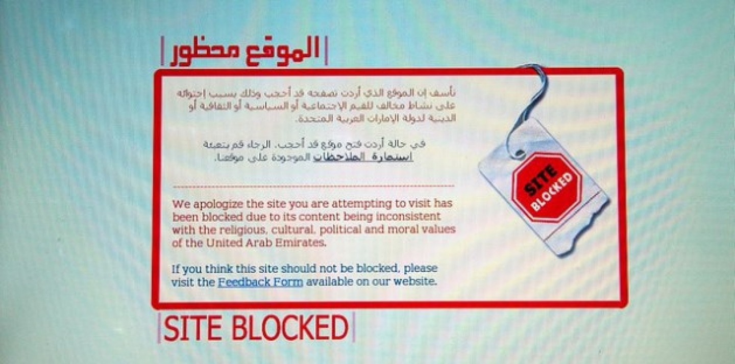 Blocked internet site notification from within the UAE. (Flickr Photo by David Reid, CC 2.0)