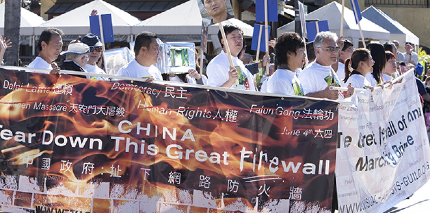 Protesters march against China's censorship of the internet at the Doo Dah Parade. (Shutterstock)