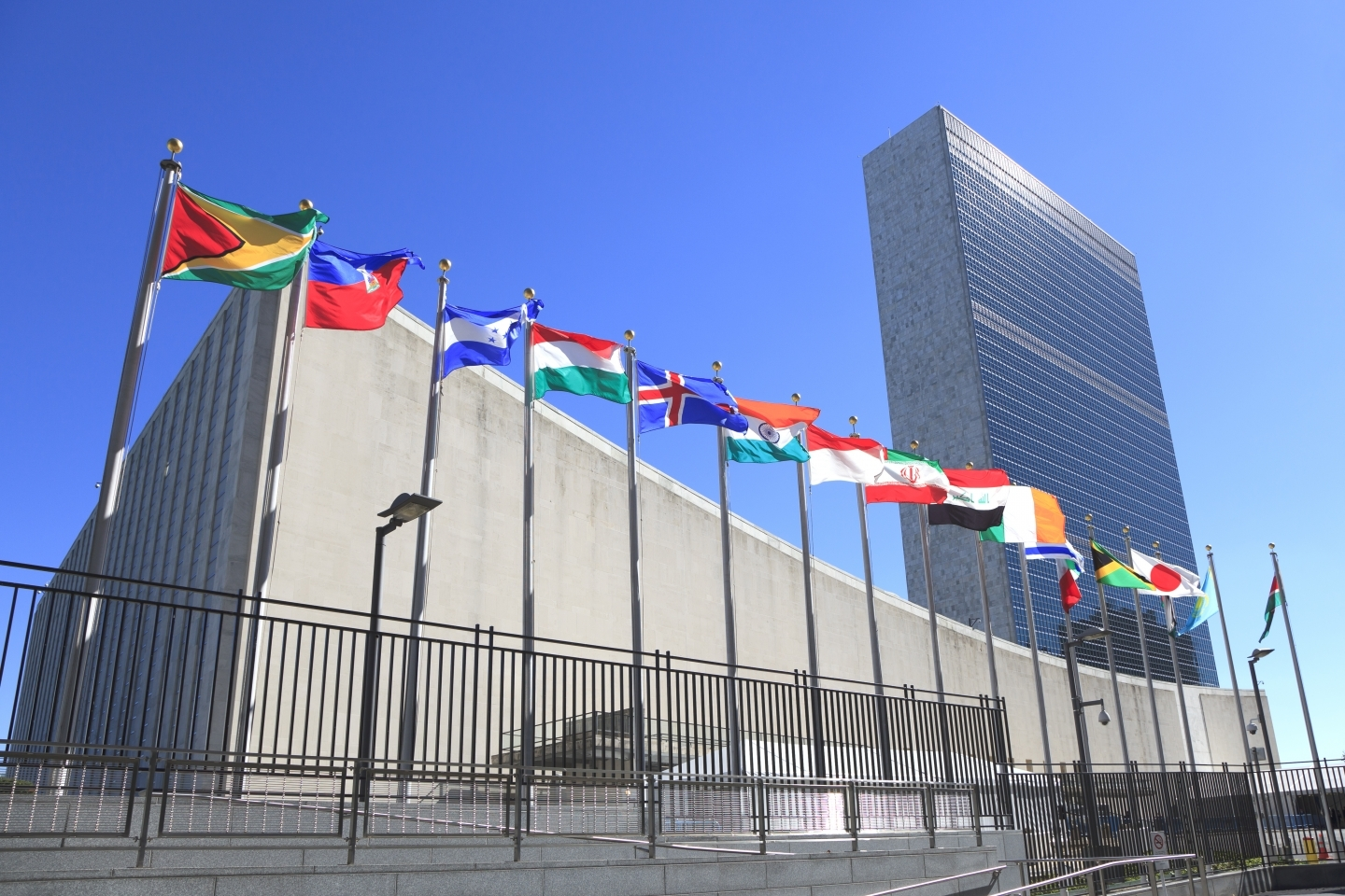 The United Nations headquarters in New York. (Shutterstock)