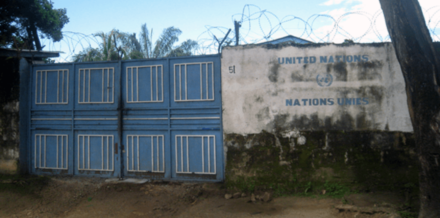 The gates to the UN Joint Regional Field Office in Bo, Sierra Leone (Michael Lawrence).