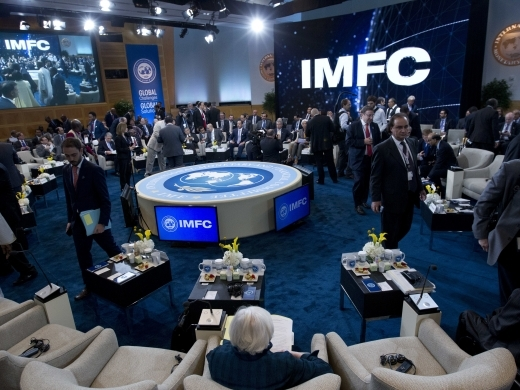 International Monetary and Financial Committee (IMFC) conference at the 2017 World Bank/IMF Annual Meetings in Washington. ( AP Photo/Jose Luis Magana)