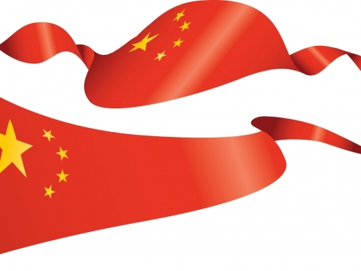 Chinese flags banner