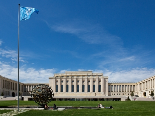 Headquarters of UNCTAD at the Palace of Nations in Geneva, Switzerland (Shutterstock)