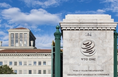 WTO Headquarters, Geneva, Switzerland