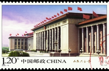 The Great Hall of the People, Tian'anmen Square, Beijing, China