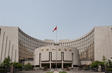 Headquarters of the PBoC