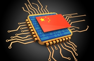 computer processor with Chinese flaf