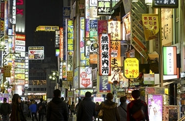 Neon lights in Shinjuku. (Shutterstock)