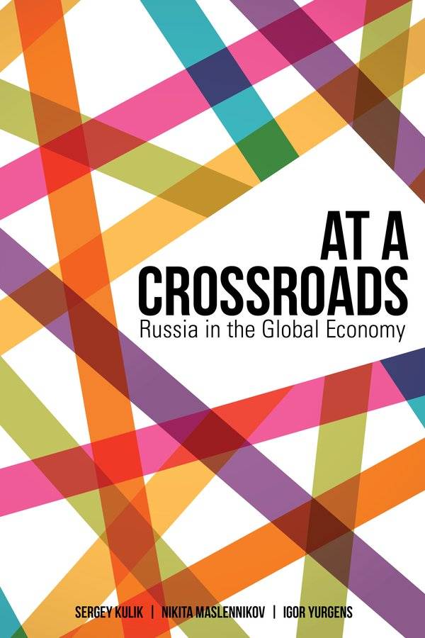 At A Crossroads Cover Final.jpg