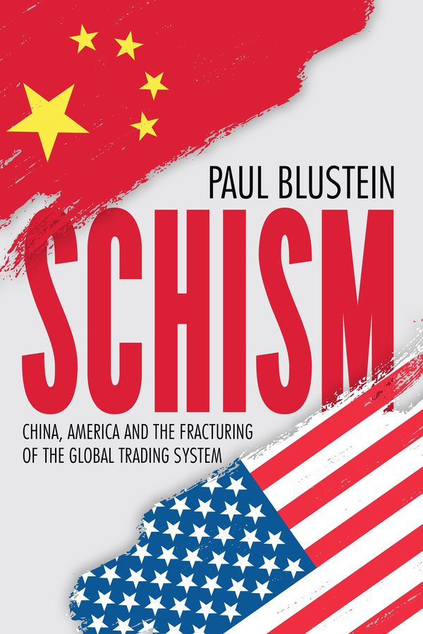 SCHISM front cover.jpg